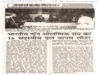 Newspaper Cutting 12
