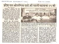 Newspaper Cutting 15