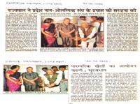 Newspaper Cutting 17
