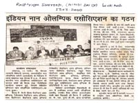 Newspaper Cutting 3