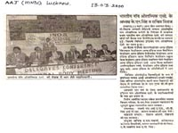 Newspaper Cutting 4