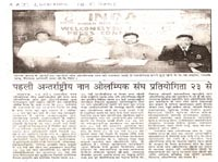 Newspaper Cutting 6