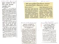 Newspaper Cutting 7